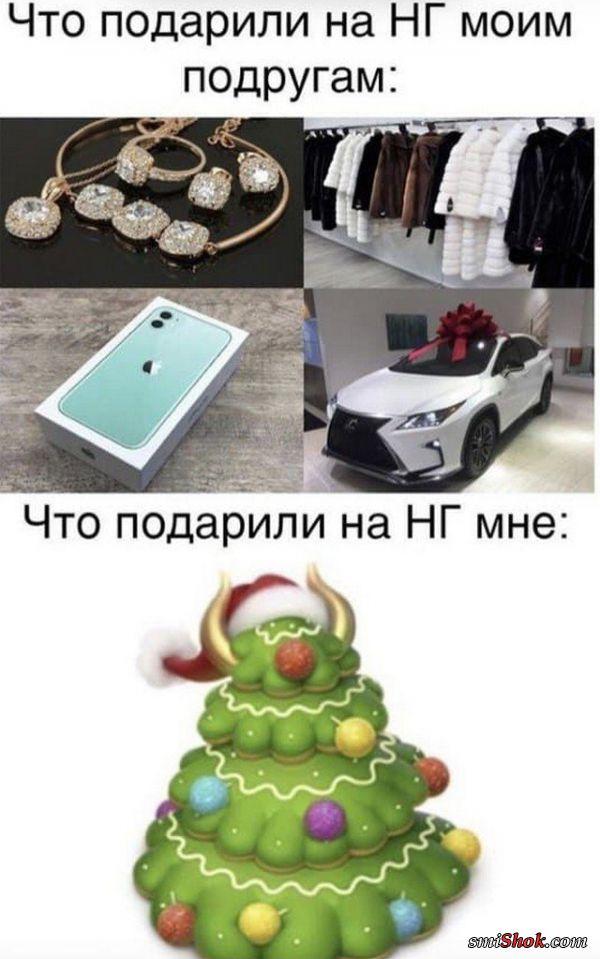 Смешные картинки с надписью от 9 января