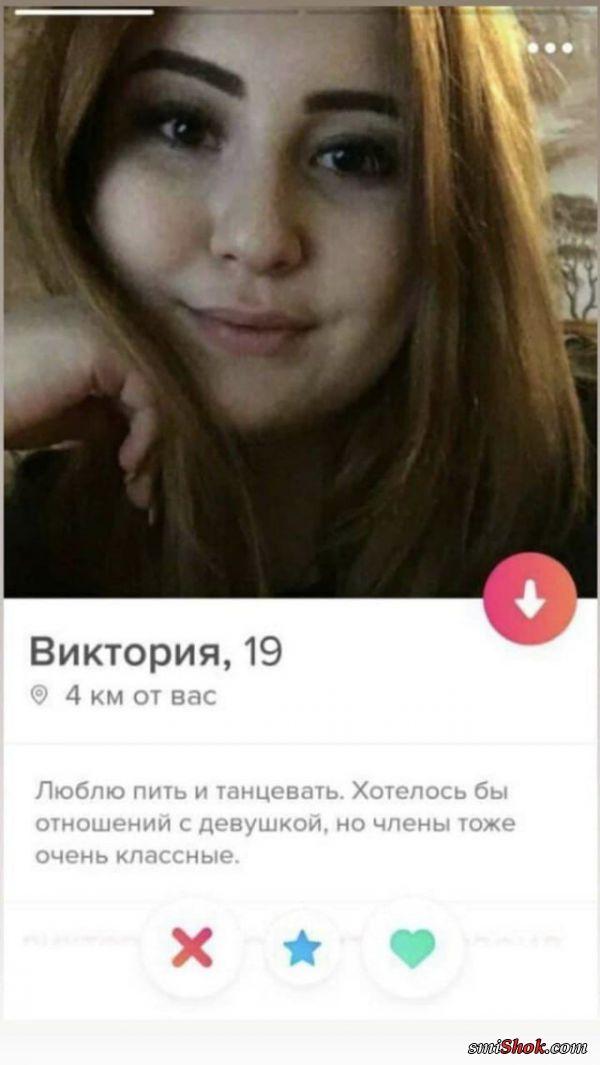 Люди желают познакомиться (15 фото)