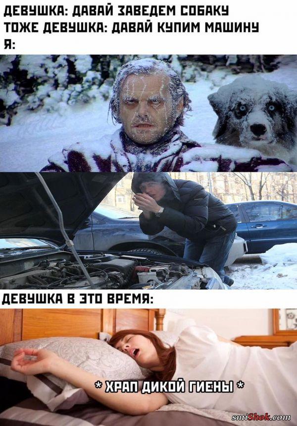 Смешные картинки с надписью от 13 февраля