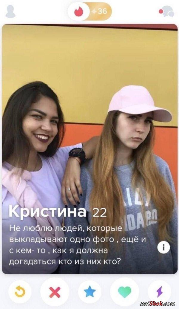 Как молоденькие девушки знакомятся в интернете (16 фото)